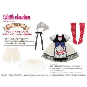 ピュアニーモ用ウェア LSS「薔薇の乙女ワンピset~by カニホル~」AZONE Dolly Outfits Designers Collection ホワイト×ストライプ【PTG010-WHS】 アゾン