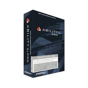 ABILITY 3.0 Pro クロスアップグレード インターネット ※パッケージ版