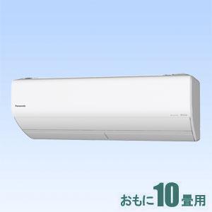 CS-UX280D2-W パナソニック 【標準工事セットエアコン】(10000円分工事費込) 寒冷地向けエアコン エオリア おもに10畳用 (冷房:8~12畳/暖房:8~10畳) UXシリーズ 電源200V (クリスタルホワイト) [CSUX280D2Wセ]