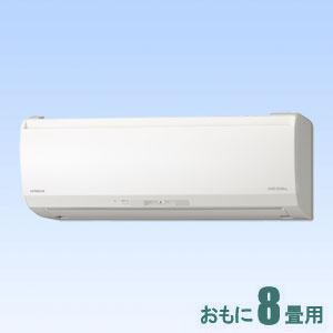 RAS-EK25K2-W 日立 【標準工事セットエアコン】(10000円分工事費込) 寒冷地向けエアコン メガ暖 白くまくん おもに8畳用 (冷房:7~10畳/暖房:8~10畳) EKシリーズ 電源200V (スターホワイト) [RASEK25K2Wセ]
