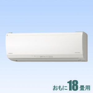 RAS-EK56K2-W 日立 【標準工事セットエアコン】(18000円分工事費込) 寒冷地向けエアコン メガ暖 白くまくん おもに18畳用 (冷房:15~23畳/暖房:15~18畳) EKシリーズ 電源200V (スターホワイト) [RASEK56K2Wセ]