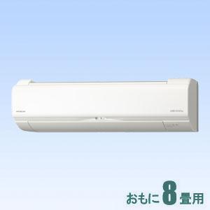 RAS-HK25K-W 日立 【標準工事セットエアコン】(10000円分工事費込) 寒冷地向けエアコン メガ暖 白くまくん おもに8畳用 (冷房:7~10畳/暖房:6~8畳) HKシリーズ (スターホワイト) [RASHK25KWセ]
