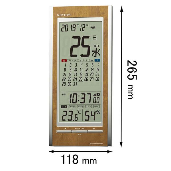 8RZ219SR23 リズム時計 電波置き掛け兼用時計 フィットウェーブカレンダー [8RZ219SR23]【返品種別A】