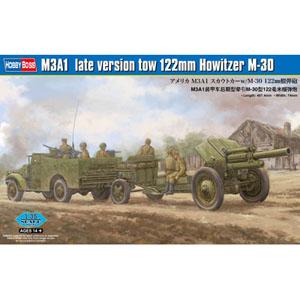1/35 アメリカM3A1スカウトカー w/M-30 122mm榴弾砲【84537】 ホビーボス