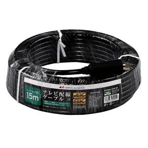 通信販売 S5FBAL15FB-RP 日本アンテナ 4K8K対応 S5CFBケーブル 返品送料無料 片側接栓加工 15m 黒 防水キャップ