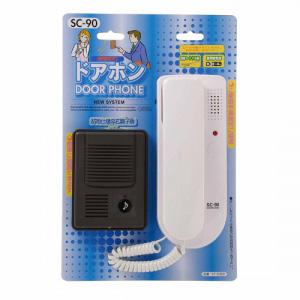 DP-503 SC-90 07-5362 オーム ドアホン OHM DP503SC90075362 店内限界値引き中 超激安特価 セルフラッピング無料