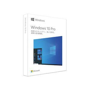 Windows 10 Pro 日本語版(May 2019 Update 適用) マイクロソフト ※パッケージ(USBメディア)版