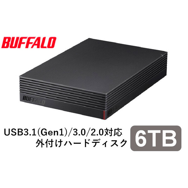HD-EDS6.0U3-BA バッファロー 定番の人気シリーズPOINT(ポイント)入荷 パソコン 世界の人気ブランド テレビ録画用外付けハードディスク 6.0TB