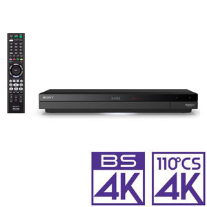 BDZ-FBT2000 ソニー 2TB HDD/3チューナー搭載 ブルーレイレコーダー4Kチューナー内蔵4K Ultra HDブルーレイ再生対応 SONY BRAVIA FBシリーズ