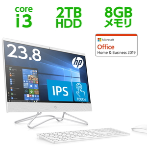 6DV83AA-AAAB HP(エイチピー) 23.8型 オールインワンPC HP 24-f0031jp-OHB ピュアホワイト (i3/8GB/2TB/H&B 2019)
