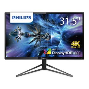 326M6VJRMB/11 Philips(フィリップス) 31.5型ワイド HDR600対応 4K 液晶ディスプレイ