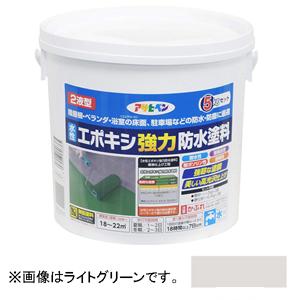 AP9018362 アサヒペン 水性2液型エポキシ強力防水塗料 5kg(ライトグレー)