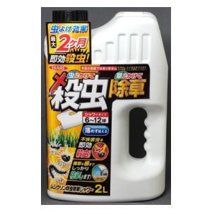 205653 アウトレットセール 特集 イカリ消毒 SALE開催中 ムシクリン 2L 防虫除草シャワー