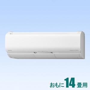 RAS-X40K2-W 日立 【標準工事セットエアコン】(15000円分工事費込)ステンレス・クリーン 白くまくん おもに14畳用 (冷房:11~17畳/暖房:11~14畳) プレミアムXシリーズ 電源200V スターホワイト [RASX40K2Wセ]