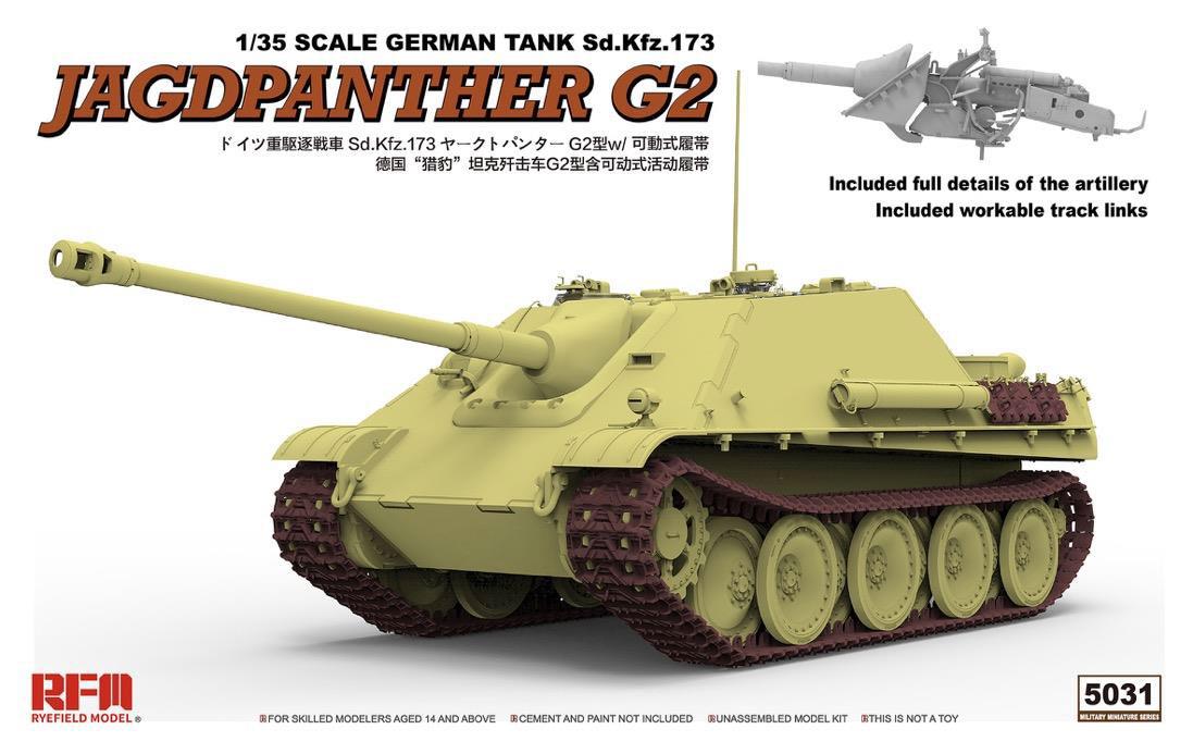 1/35 ヤークトパンター G2型 ドイツ重駆逐戦車w/可動式履帯【RFM5031】 ライフィールドモデル