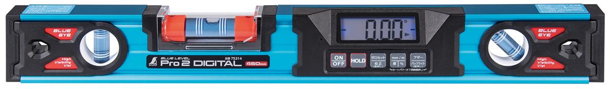 75314 シンワ測定 ブルーレベル Pro2 デジタル防塵防水 450mm