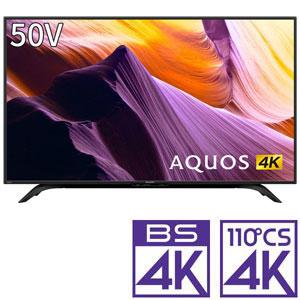 (標準設置料込_Aエリアのみ)4T-C50BH1 シャープ 50V型地上・BS・110度CSデジタル4Kチューナー内蔵 LED液晶テレビ (別売USB HDD録画対応) AQUOS 4K