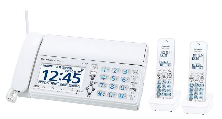 KX-PZ620DW-W パナソニック デジタルコードレス普通紙ファクス(子機2台付き)ホワイト Panasonic おたっくす [KXPZ620DWW]