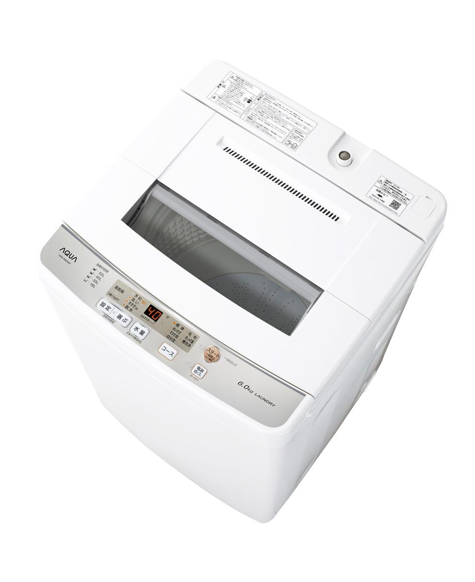 (標準設置料込)AQW-S60H-W アクア 6.0kg 全自動洗濯機 ホワイト AQUA [AQWS60HW]