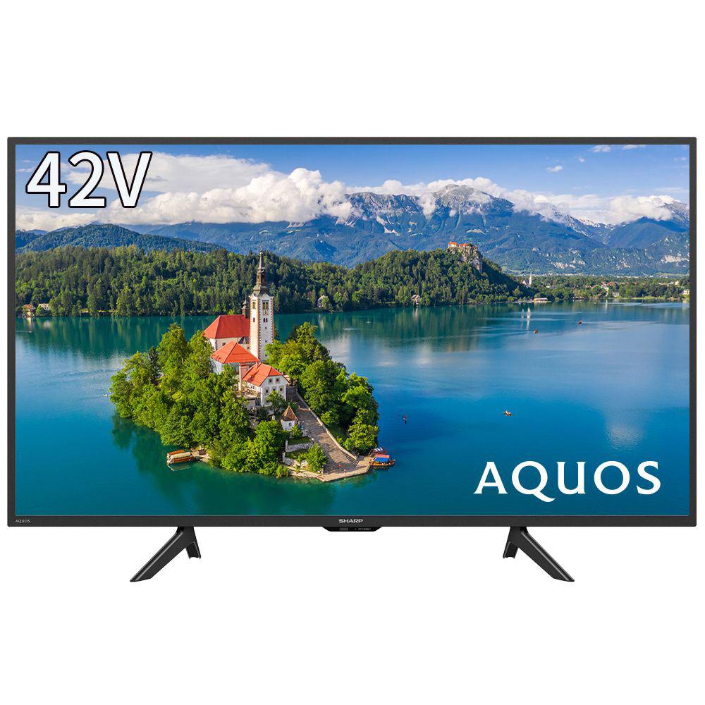 (標準設置料込_Aエリアのみ)2T-C42BE1 シャープ 42型地上・BS・110度CSデジタル フルハイビジョンLED液晶テレビ (別売USB HDD録画対応) AQUOS