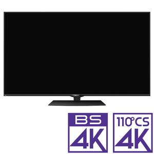 (標準設置料込_Aエリアのみ)8T-C70BW1 シャープ 70V型 地上・BS・110度CSデジタル8K対応 4Kチューナー内蔵テレビ (別売USB HDD録画対応) AQUOS