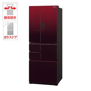 (標準設置料込)SJ-AF50F-R シャープ 502L 6ドア冷蔵庫(グラデーションレッド) SHARP [SJAF50FR]