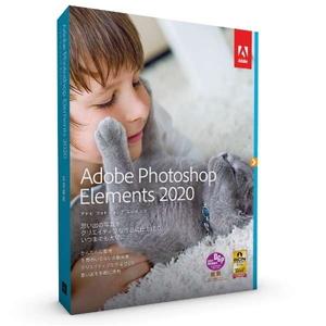 PHOTOSHOPELE202JM-HD アドビ Photoshop Elements 2020 日本語版 MLP 通常版 ※パッケージ(DVD-ROM)版