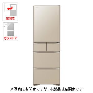 (標準設置料込)R-S40KL-XN 日立 401L 5ドア冷蔵庫(プレーンシャンパン)【左開き】 HITACHI [RS40KLXN]