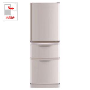 MR-C34E-P 三菱 335L 3ドア冷蔵庫(シャンパンピンク)【右開き】 MITSUBISHI Cシリーズ [MRC34EP]