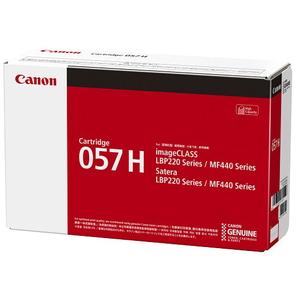 CRG-057H キヤノン トナーカートリッジ057H Canon 3010C003