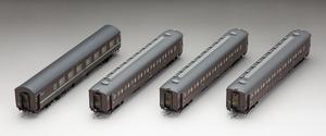 [鉄道模型]トミックス (HO) HO-934 国鉄 10・32系寝台客車(茶)セット(4両)【限定品】