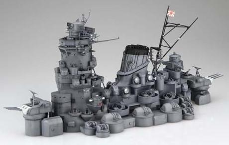【再生産】1/200 集める装備品シリーズ No.2 EX-3 戦艦大和 中央構造物セット(この世界の(さらにいくつもの)片隅に)【装備品-2 EX-3】 フジミ