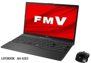 FMVAXD3B 富士通 FMV LIFEBOOK AH-X/D3 - 15.6型ノートパソコン [Core i7 / メモリ 8GB / SSD 1TB / 4K 有機EL / BDドライブ / Microsoft Office 2019]