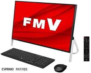 FMVF77D3B 富士通 FMV ESPRIMO FH77/D3 - 23.8型デスクトップパソコン [Core i7 / メモリ 8GB / SSD 256GB+HDD 1TB / TVチューナー / Microsoft Office 2019]