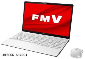 FMVA53D3W 富士通 FMV LIFEBOOK AH53/D3(プレミアムホワイト)- 15.6インチ ノートパソコン [Core i7 / メモリ 8GB / SSD 512GB / BDドライブ / Microsoft Office 2019]