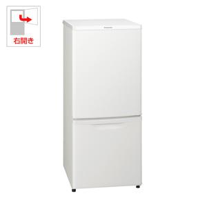 (標準設置料込)NR-B14CW-W パナソニック 138L 2ドア冷蔵庫(マットバニラホワイト)【右開き】 Panasonic [NRB14CWW]