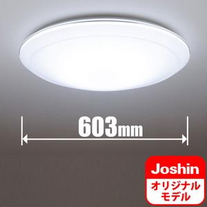 HH-CE1238AJ パナソニック LEDシーリングライト【カチット式】 Panasonic Joshinオリジナルモデル [HHCE1238AJ]