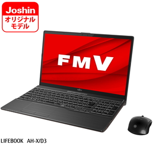 FMVAXD3BZ 富士通 FMV LIFEBOOK AH-X/D3 - 15.6型ノートパソコン【Joshinオリジナル】 [Core i7 / メモリ 16GB / SSD 1TB+HDD 1TB / 4K 有機EL / BDドライブ / Microsoft Office 2019]