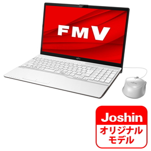 FMVA45DWZ 富士通 FMV LIFEBOOK AH45/D プレミアムホワイト - 15.6インチ ノートパソコン【Joshinオリジナル】 [Core i3 / メモリ 8GB / HDD 1TB+インテルOptaneメモリー / Microsoft Office 2019]
