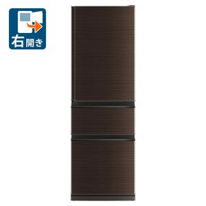 (標準設置料込)MR-CD40E-BR 三菱 401L 3ドア冷蔵庫(グロッシーブラウン)【右開き】 MITSUBISHI CDシリーズ [MRCD40EBR]