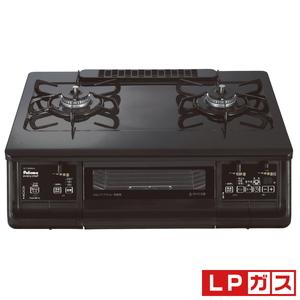 IC-735WA-R-LP パロマ ガステーブル【プロパンガスLP用】 Paloma every chef 右ハイカロリーバーナー [IC735WARLP]