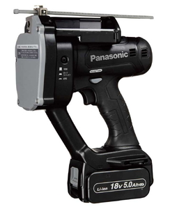 EZ45A8LJ2G-B パナソニック 充電全ネジカッター 18V 5.0Ah(LJタイプ)電池2個付セット Panasonic