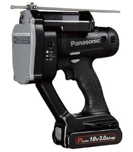 EZ45A8PN2G-B パナソニック 充電全ネジカッター 18V 3.0Ah(PNタイプ)電池2個付セット Panasonic