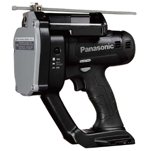 EZ45A8X-B パナソニック 充電全ネジカッター 本体のみ Panasonic