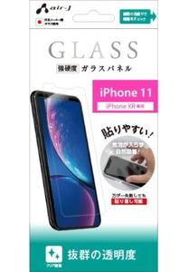 VG-P19M-CL エアージェイ iPhone 11 入荷予定 XR用 液晶保護ガラスフィルム 高光沢 air-J 防指紋 平面保護 売れ筋