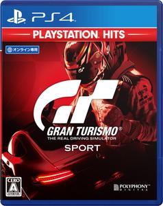 PS4 中古 グランツーリスモSPORT PlayStation Hits ソニー レンカ PCJS-73513 ハイクオリティ グランツーリスモスポーツ インタラクティブエンタテインメント