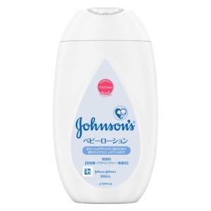 ジョンソンベビーローション 宅送 無香料 300ml エンド Jベビ-ロ-シヨンムコウ300ML ジョンソン 新色追加して再販