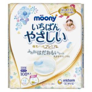 ムーニー 母乳パッドプレミアム 108枚 ユニ・チャーム ム-ニ-ボニユウパッドプレミアム