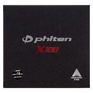 0310TG415001 ファイテン RAKUWA ブレスX100 レザータッチモデル[サイズ:40cm] Phiten