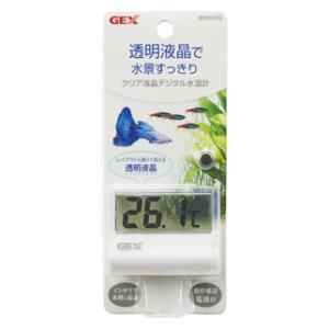 クリア液晶デジタル水温計 GEX ジェックス クリアエキシヨウデジタルスイオンケイ 1年保証 直送商品
